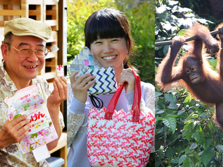 廃材でバッグをつくり、オランウータンの森を救いたい!
