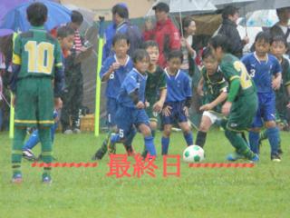 サッカーを頑張る子供たちのため、雨避け用テントを購入したい!