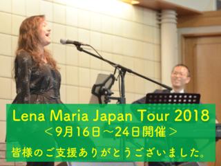 両腕なき愛のゴスペルシンガーを日本に招き、公演を開催したい!