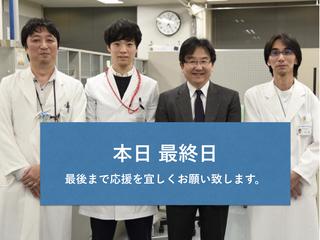 【精度は医師以上】乳癌の早期発見を人工知能の力で実現したい!