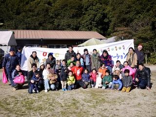 【第二弾】広島県仙酔島「絆の宿」にて家族一緒に楽しめる場を!