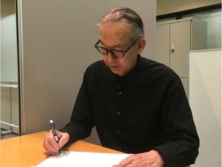 喜寿を迎える歳となった今、長年書き溜めた童話を出版したい!