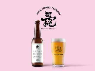 山形県・長井の良質な水とホップを使用した地ビールをお届け!