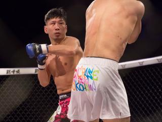 一般の方からプロ選手育成まで!奈良県に総合格闘技ジムを開設!