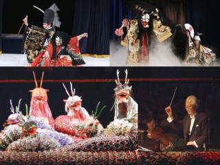 ヒロシマから平和を祈り舞う、神楽とオーケストラの協演!
