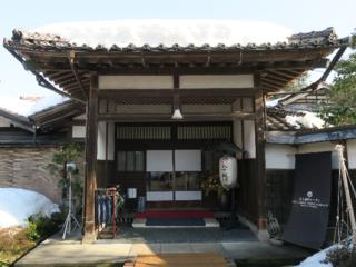 阿賀野市にある旧五十嵐邸を、長く残る地域の名所に!