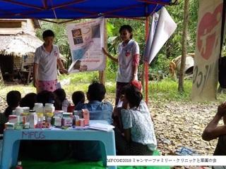 石巻からミャンマーへの恩送り、命の大切さを知る講演会を開催!