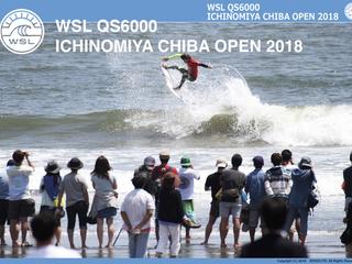 日本最大のサーフィン国際大会一宮千葉オープン開催!