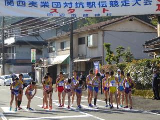 第61回関西実業団対抗駅伝競走大会でのライブ放送を実現したい