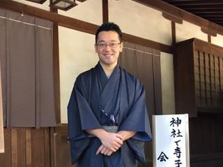 現代の寺子屋!子供達に日本人としての基礎知識を伝えたい!