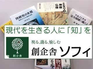 視る、識る、愉しむ。名古屋の大人の学び場フリー受講パス受付中
