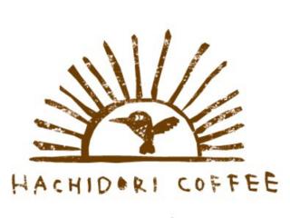みんなの夢と希望をのせて。ハチドリコーヒーが出発します!