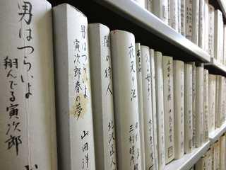 歌舞伎や『寅さん』、大切な日本の文化の宝箱を守る。