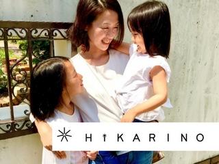 「働くママをもっとキレイに」横浜に注目のLED美容サロンOPEN!