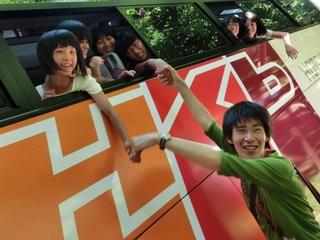 福島県飯舘村の子どもに、将来を考えるための宿泊体験学習を!