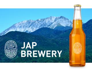 """鳥取県米子市から誕生した""""475(よなご)ビール""""をあなたのもとへ。"""