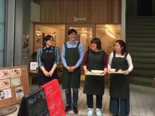 三重県一のソフトクリームで、若者就労支援カフェの自立へ!