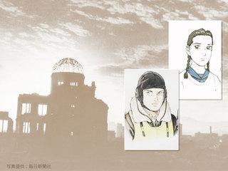 あの日、アメリカ人も被爆した…新作アニメーション『ヒロシマ』