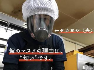 """""""いいニオイ""""が体調不良に。香害による化学物質過敏症を全国へ!"""
