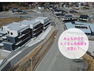 岩手県大槌町に国際沿岸海洋研究センター再建!開所式に笑顔を!