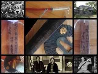 宮崎 飫肥藩の名家伝来の刀を里帰りさせ、持ち主に返礼したい