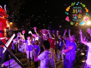 音楽フェスで、信州最古の温泉地・別所温泉を盛り上げたい!
