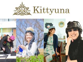 日本の作家が生み出した商品を届けるイベントを福島県郡山市で!
