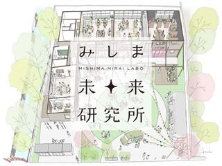 廃園になった幼稚園が地域の集いの場に!三島に新たな人の拠点を