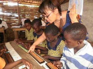 ガーナの子供たちのための寺子屋「みらいつながり教室」