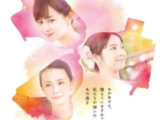 映画「カノン」の入場者1000名の無料上映会を行います!!