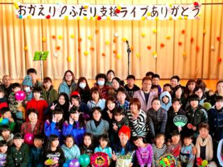 【Vol.2】被災者に寄り添う全国支援ライブツアーを継続したい!