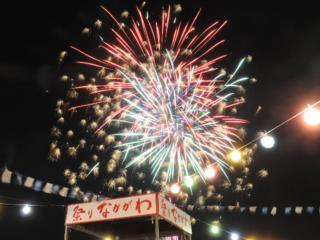 町として最後の「祭りなかがわ」をみんなの手で存続させたい。