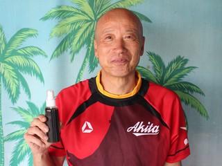高齢化率日本一の秋田県から、加齢臭対策の化粧品を開発したい!