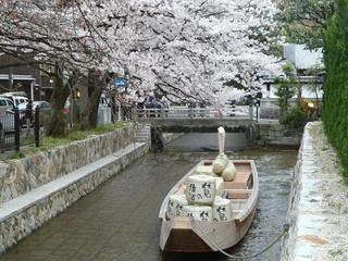 400年を迎える京都高瀬川でプロジェクションマッピングを!