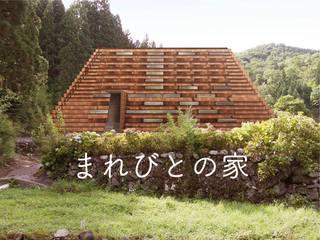 南砺市に現代の合掌造りを建てるー地域の木材×伝統×デジタル