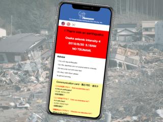 外国人旅行者向けスマホ地震速報サイト『NAMAZU』