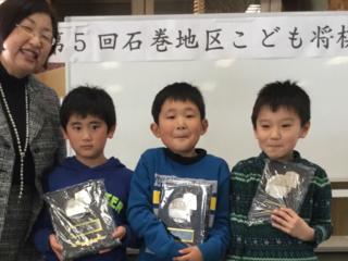 第6回石巻地区こども将棋大会を成功させ、次の世代を育てたい。