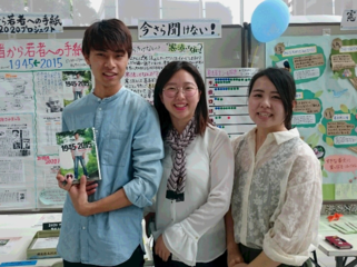 戦争体験者と若者の平和への願いを、英訳して世界に届けたい。