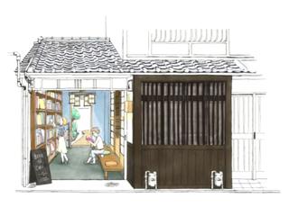 """京都の町家を""""出会い・学び・発見の場""""に。皆で作るブックカフェ"""
