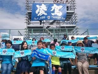 筑波大学蹴球部公式ファンクラブ『Paulow F.C』
