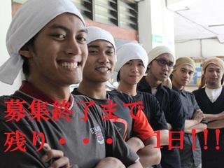 インドネシアの大学生が運営する日本のラーメン店を出店したい!