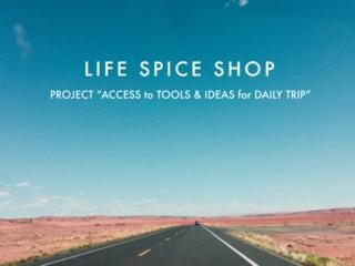 日常で旅をする「知恵」をネイティブアメリカンから学ぶ旅へ。