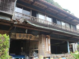 台風被害で存続の危機!亀屋旅館の復旧支援にご協力ください