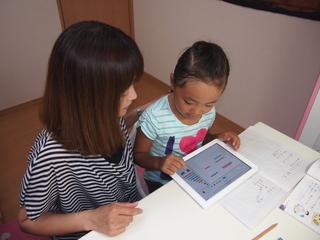 お母さんも子供も、楽しく宿題ができるアプリを開発したい!