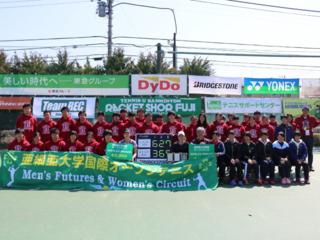 2019年亜細亜大学国際オープンテニス大会から世界へ