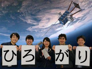 日本の伝統工学が未来をつくる技術に。宇宙工学の歴史的一歩へ!