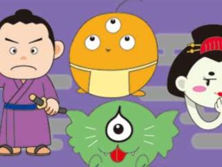 稲生物怪録から地元高校生がデザインした妖怪グッズを作ります!