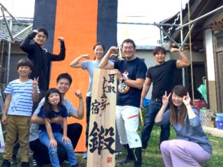 長野県小諸市に日本一熱苦しいトレーニング宿をオープン!