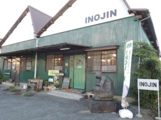 桐生市、築50年のノコギリ屋根を残していくための改築をしたい