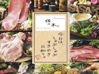 日本全国の食材を世界にPRしていくアンテナショップ